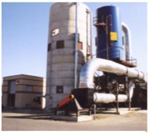 Figure 6 – Rex Lumber Biomass Facility, Englishtown, NJ. (Source: NJ Office of Clean Energy).
